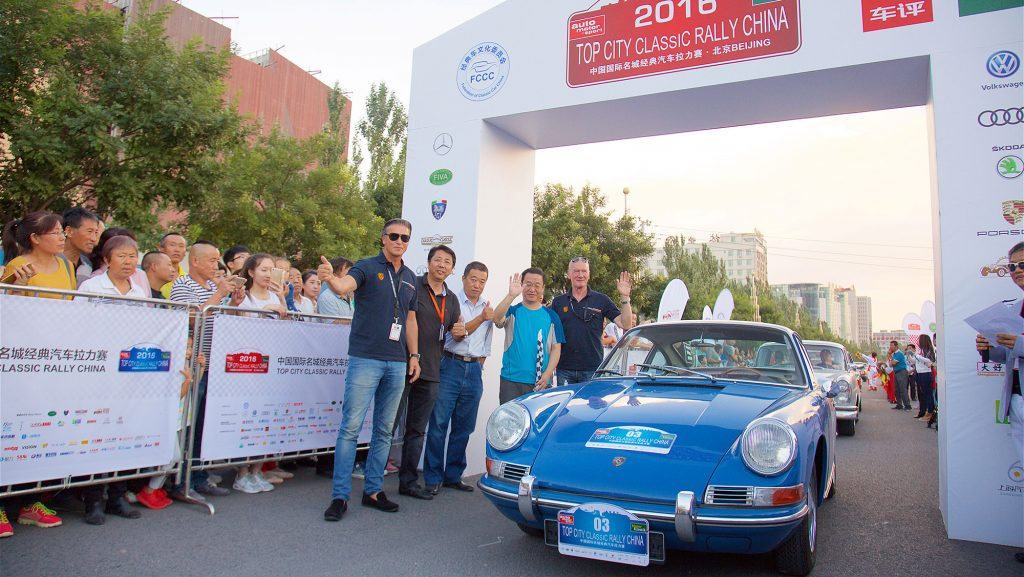 1502404_top_city_classic_rallye_china_2016_porsche_ag